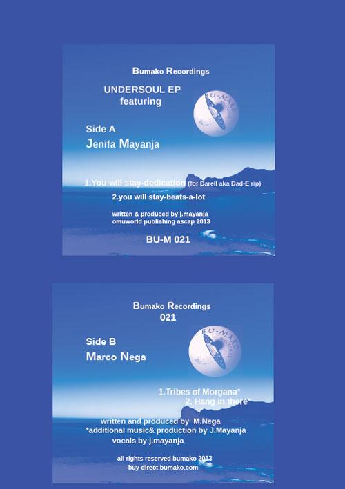 LATEST VINYL RELEASES ON BUMAKO RECORDINGS FEBRUARY 2013